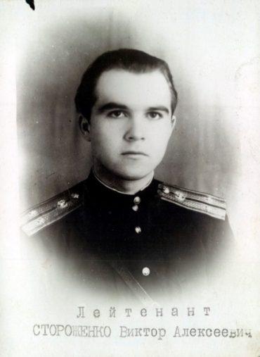 Останнього кагебіста, який боровся проти ОУН, вбили на Тернопільщині