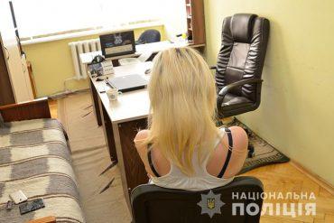 Жителька Запоріжжя заробляла у Тернополі, надаючи сексуальні послуги
