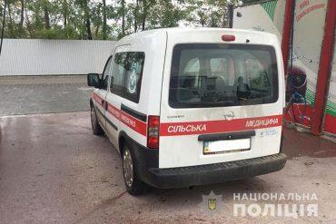 У Чортківському районі хлопець викрав автомобіль швидкої допомоги, щоб доїхати додому