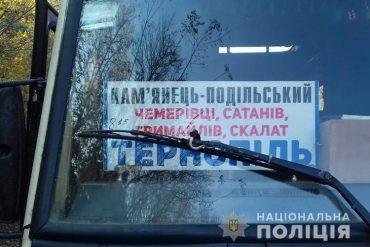На Тернопільщині дівчинка випала з автобуса і загинула
