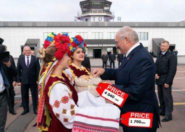 Зеленський пригостив Лукашенка короваєм за 4 тисячі гривень
