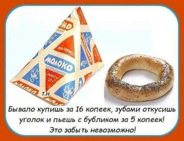 Вся правда о жизни в СССР