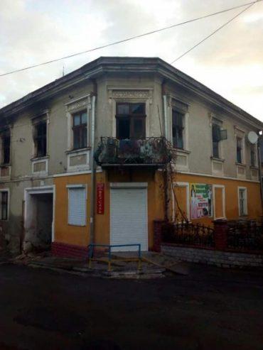 У Бережанах під час пожежі загинули дві людини