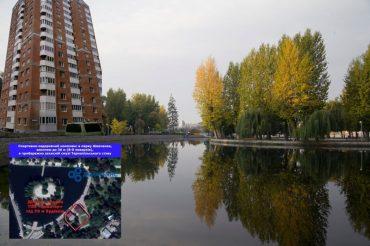 """У парку Шевченка Надал хоче побудувати 30-ти метровий будинок і назвати це """"спортивно-оздоровчим комплексом"""""""