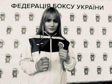 Поїзд збив 18-річну призерку чемпіонату Європи з боксу, яка у навушниках переходила колію