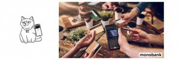 Monobank запускає функцію спільної оплати з друзями