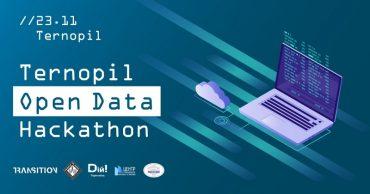 23 листопада у Тернополі відбудеться Ternopil Open Data Hackathon