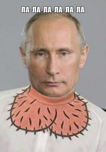 Ху*ло з країни-агресора Росії знову понтується