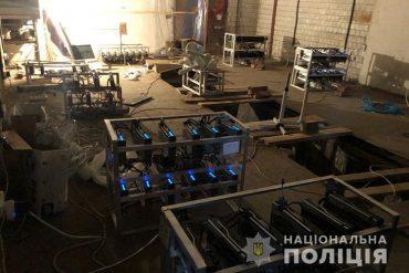 У Тернополі майнили крипту, крадучи електроенергію в Укрзалізниці