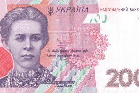 На здобуття премії імені Лесі Українки цього року висунуто 45 творів