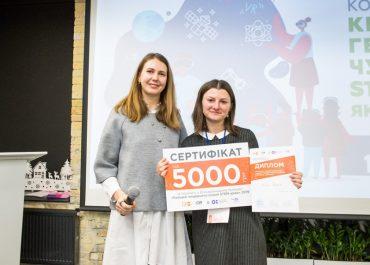 Вчителька з Тернопільщини перемогла у конкурсі «Кращий STEM-урок»