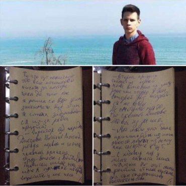 У студентському гуртожитку повісився 20-річний хлопець через те, що його хотіли виселити