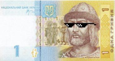 Гривня обвалилася перед святами на 40 копійок за долар та 65 копійок за євро