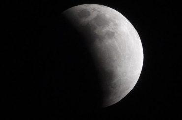 Сьогодні о 21 годині відбудеться місячне затемнення