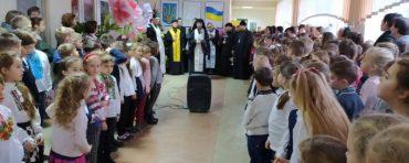 У так званій тернопільській школі мистецтв збирали 7 тисяч гривень, щоб священники покропили учнів