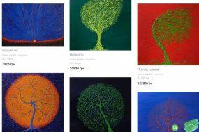 У тернопільській галереї – виставка про буття дерев