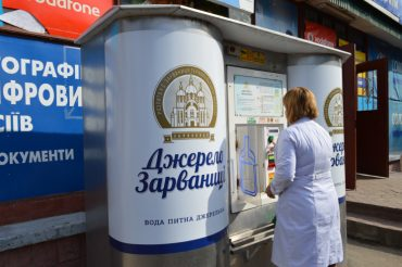 У Тернополі пограбували на 10 тисяч гривень автомати питної води