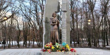 У Бабиному Яру вшанували пам'ять Олени Теліги