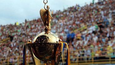 13 травня у Тернополі відбудеться фінал Кубка України з футболу