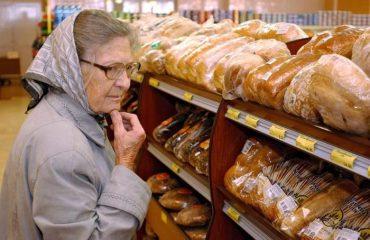 57% українців вважають пенсіонерів найбільш вразливими