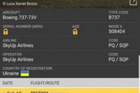 Літак з евакуйованими українцями з Китаю таки приземлиться у Львові: куди далі повезуть – невідомо