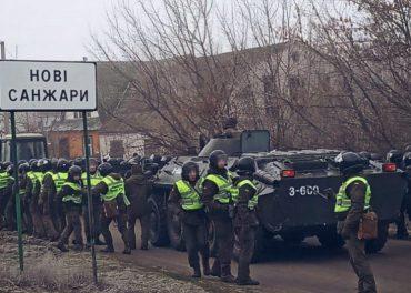 Блокування евакуйованих з Уханя – операція російських спецслужб