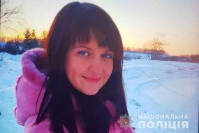 У Тернополі поліція і рідні розшукують 30-річну Ірину Фойт