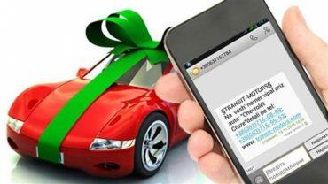 Автомобіль через смс-повідомлення: як не потрапити у пастку аферистів