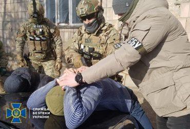 СБУ попередила замовне вбивство громадського активіста