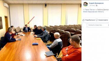 Головне, щоб срака була в кріслі чиновника: Тарас Пастух призначений заступником голови Харківської облдержадміністрації