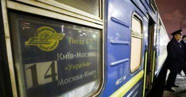 На 6 році російсько-української війни поїзд Київ-Москва виявився найприбутковішим в 2019 році