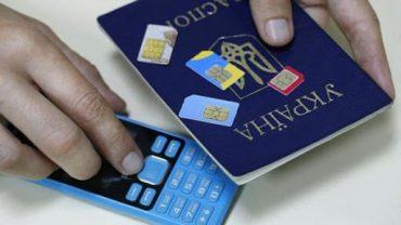 Шахраї виготовляють дублікати SIM-картки та отримують доступ до онлайн-банків