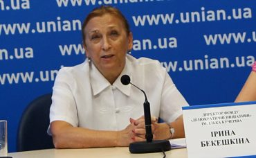 Не стало відомого та порядного соціолога Ірини Бекешкіної