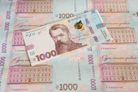 Гривня зросла в ціні на 22 копійки до долара і 52 копійки – до євро