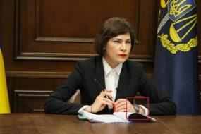 Генеральний прокурор Ірина Венедіктова носить на руці незадекларований швейцарський годинник Hublot, який орієнтовно коштує понад 300 тисяч гривень
