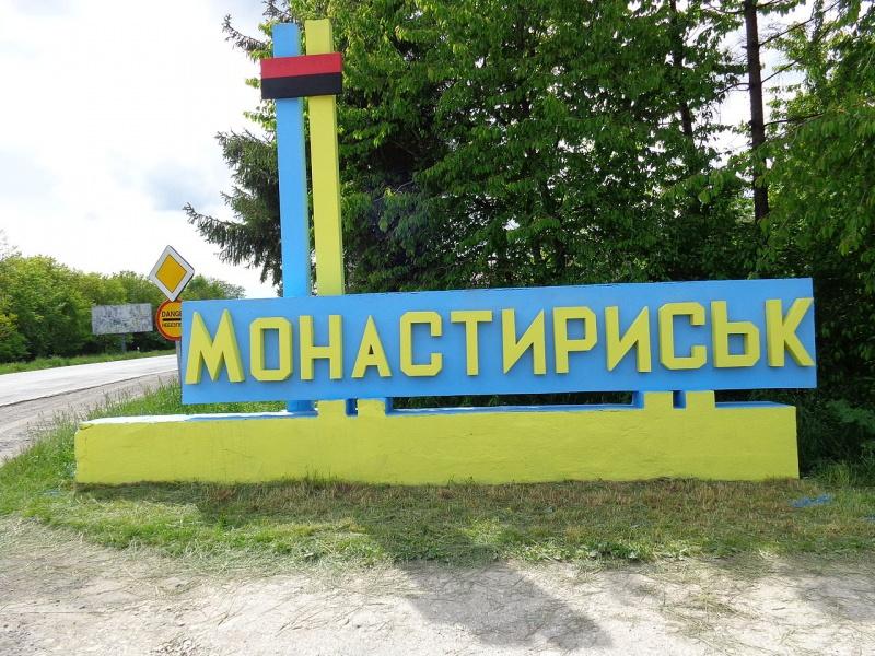 Vizd_v_Monastyrys-ka.jpeg
