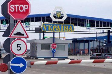 Через пандемію коронавірусу у світі Україна через 48 годин на 2 тижні закриває кордон для іноземних громадян