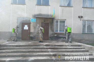 У селі Лідихів Кременецького району, в якому виявили коронавірус, провели дезінфекцію