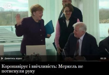 Меркель: Коронавірусом перехворіє до 70 відсотків населення, потрібно виграти час