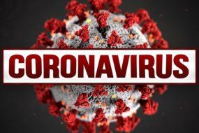 У Тернополі підтвердили новий випадок СОVID-19
