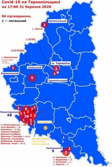 Мій рідний Монастириський край на Тернопільщині став одним з епіцентрів масового зараження коронавірусом в Україні