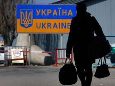 Українські заробітчани фактично утримують нашу країну