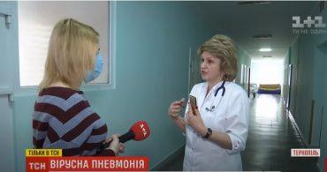 Перші жертви коронавірусу в Америці померли 6 і 17 лютого. А в Україні ще в січні?