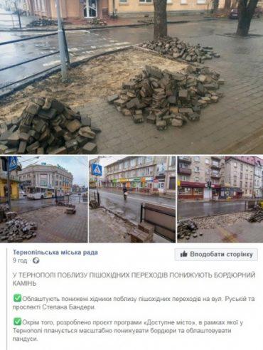 Мер Тернополя Сергій Надал знову почав заробляти на бруківці