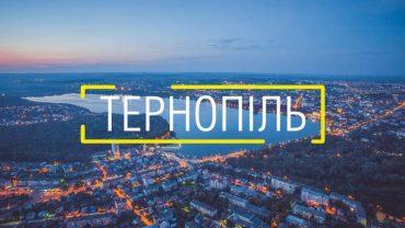 В останній день квітня у Тернополі виявили ще 5 хворих на коронавірус