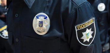 У Тернополі, Теребовлі, Підволочиську, Бучачі та Гусятині нові керівники поліції