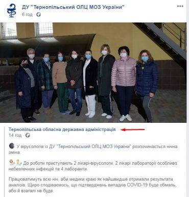 У Монастириську відверто незадоволені повільною роботою обласної лабораторії.