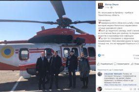 Візит головного санітарного лікаря України Ляшка на Тернопільщину розпочався з порушення