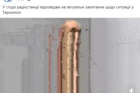 Тернопільське *уйло мало годину слави у facebook