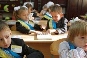 Влияние школы на психику ребенка: школа без прикрас